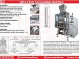 Stick Pack Sugar Machine - фото 3